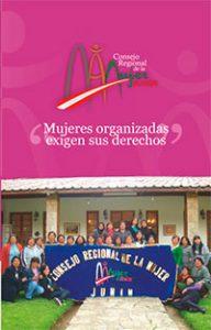 Consejo Regional de la Mujer Junín (CRM-J)